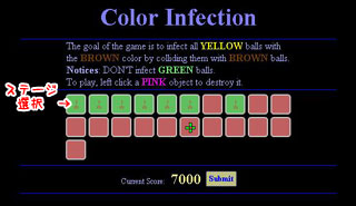 colorinfection01.jpg